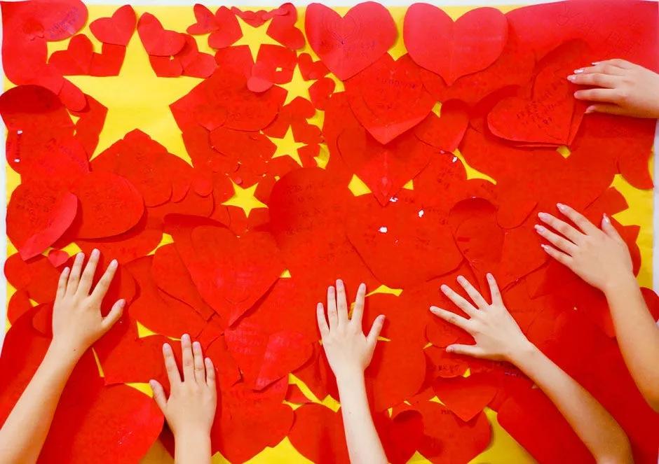 向国旗敬礼1.webp.jpg